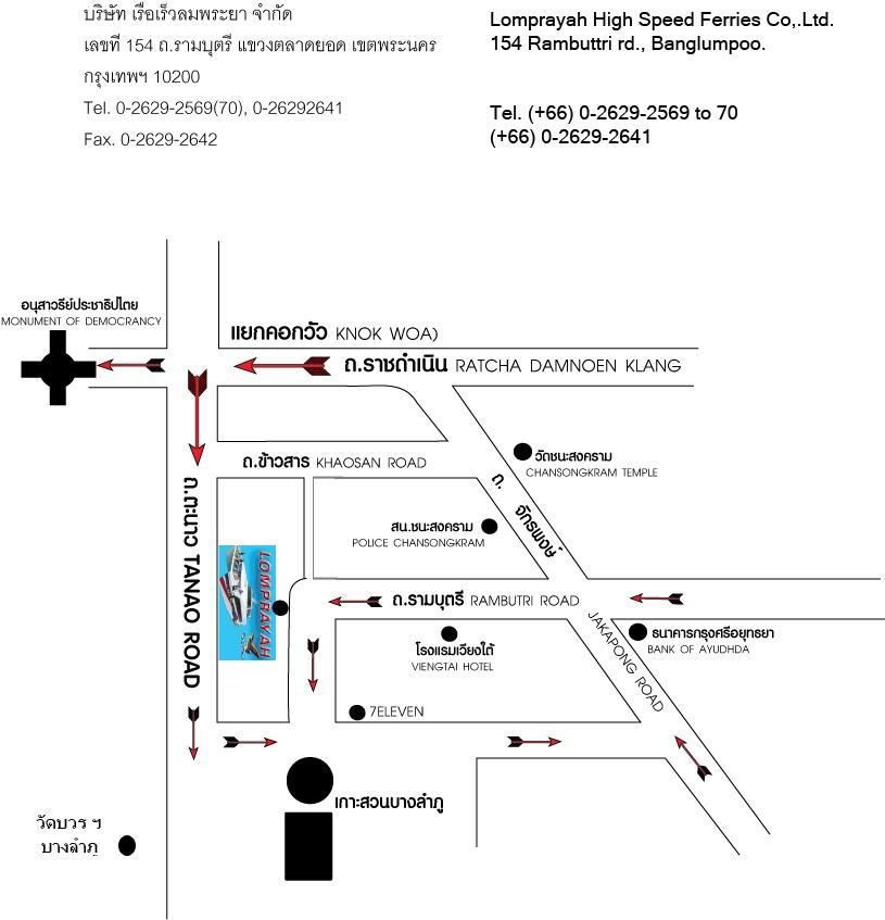 map-kaosarn